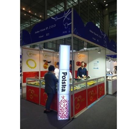 19-22.04.2018 Shenzhen CIJF
