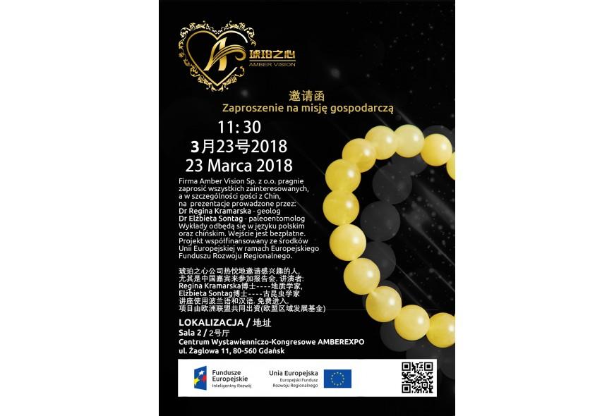 Zaproszenie na misję gospodarczą